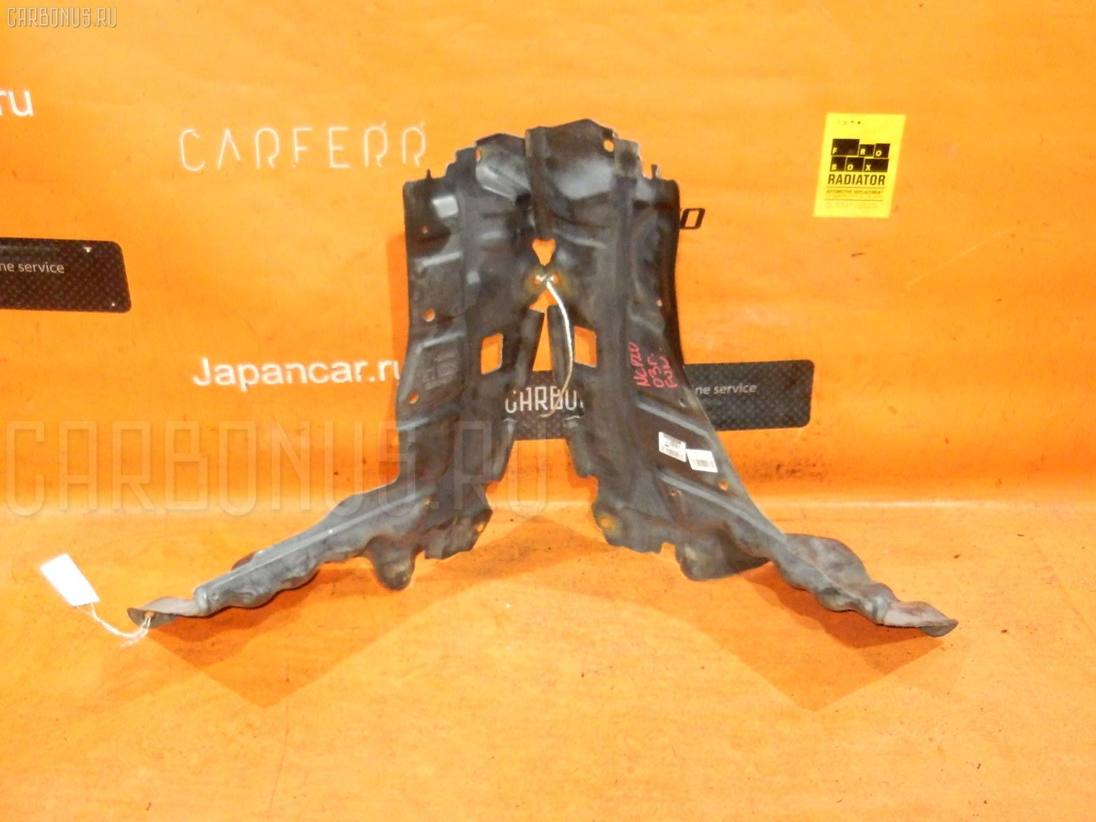 Защита двигателя TOYOTA FUNCARGO NCP20 Фото 1