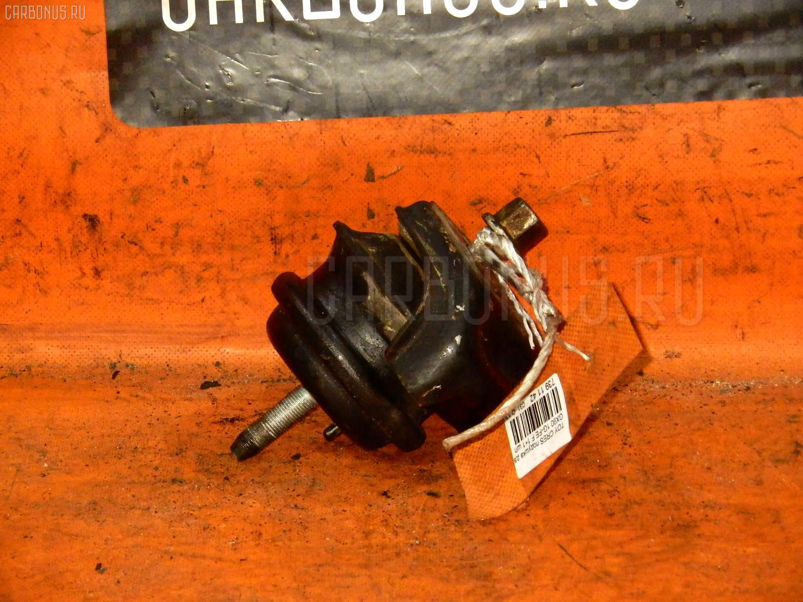 Подушка двигателя TOYOTA CRESTA GX90 1G-FE. Фото 9
