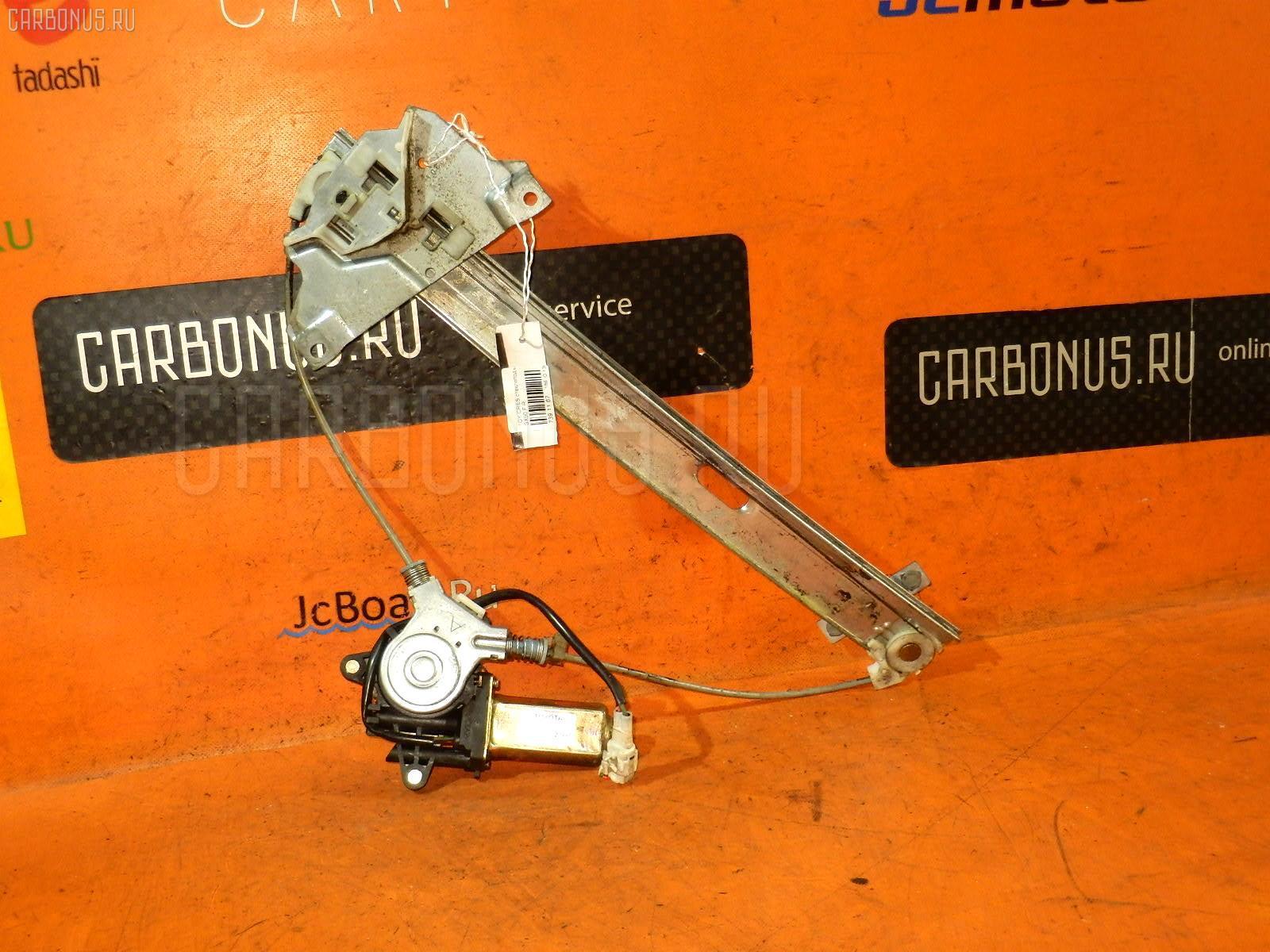 Стеклоподъемный механизм TOYOTA CRESTA GX90 Фото 1