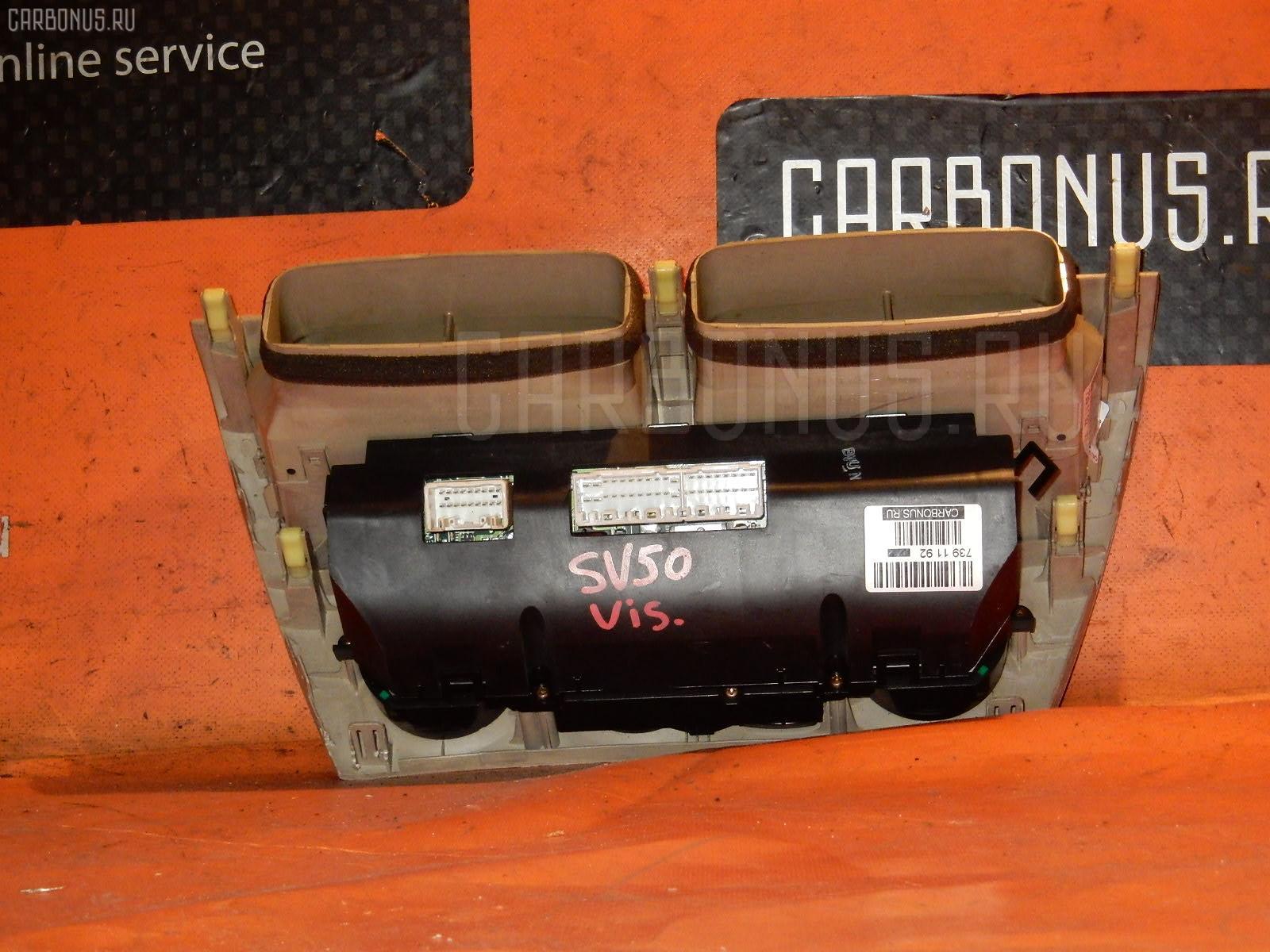 Блок управления климатконтроля Toyota Vista SV50 Фото 1
