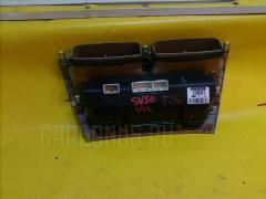 Блок управления климатконтроля Toyota Vista SV50 Фото 3