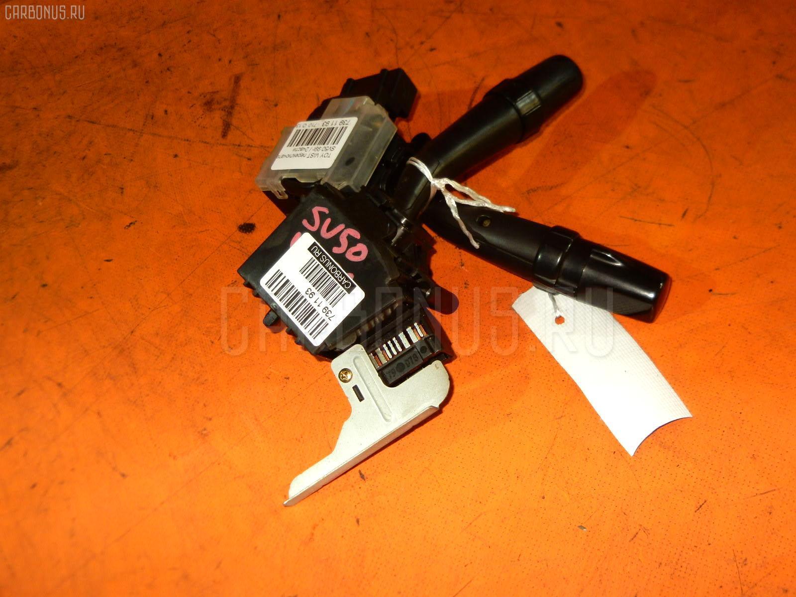 Переключатель поворотов TOYOTA VISTA SV50. Фото 7