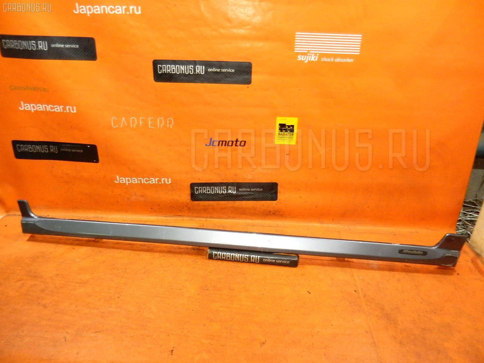 Порог кузова пластиковый ( обвес ) HONDA MOBILIO SPIKE GK1 Фото 3