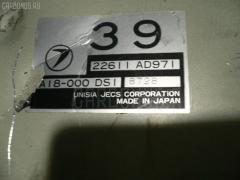 Двигатель SUBARU LEGACY WAGON BH5 EJ206 Фото 7