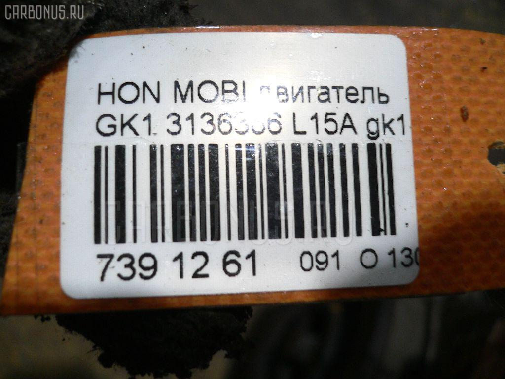 Двигатель HONDA MOBILIO SPIKE GK1 L15A Фото 8