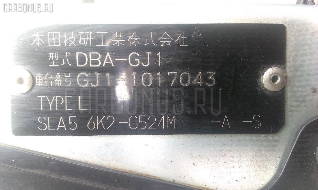 Радиатор ДВС HONDA AIRWAVE GJ1 L15A Фото 7