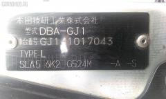 Бачок омывателя HONDA AIRWAVE GJ1 Фото 6