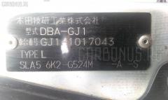 Защита бампера Honda Airwave GJ1 Фото 6