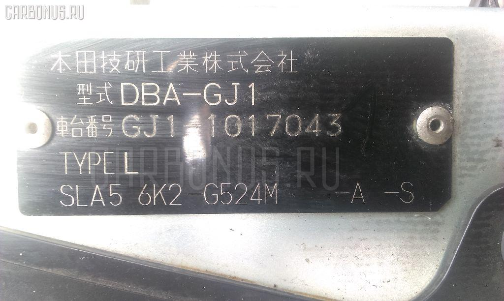 Кожух рулевой колонки HONDA AIRWAVE GJ1 Фото 7