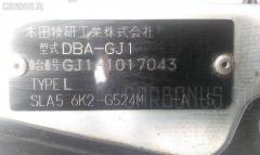 Переключатель поворотов HONDA AIRWAVE GJ1 Фото 8