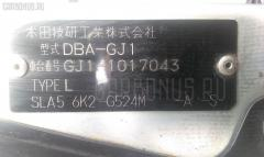 Подкрылок HONDA AIRWAVE GJ1 L15A Фото 6