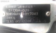 Подкрылок HONDA AIRWAVE GJ1 L15A Фото 7