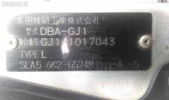 Привод HONDA AIRWAVE GJ1 L15A Фото 6