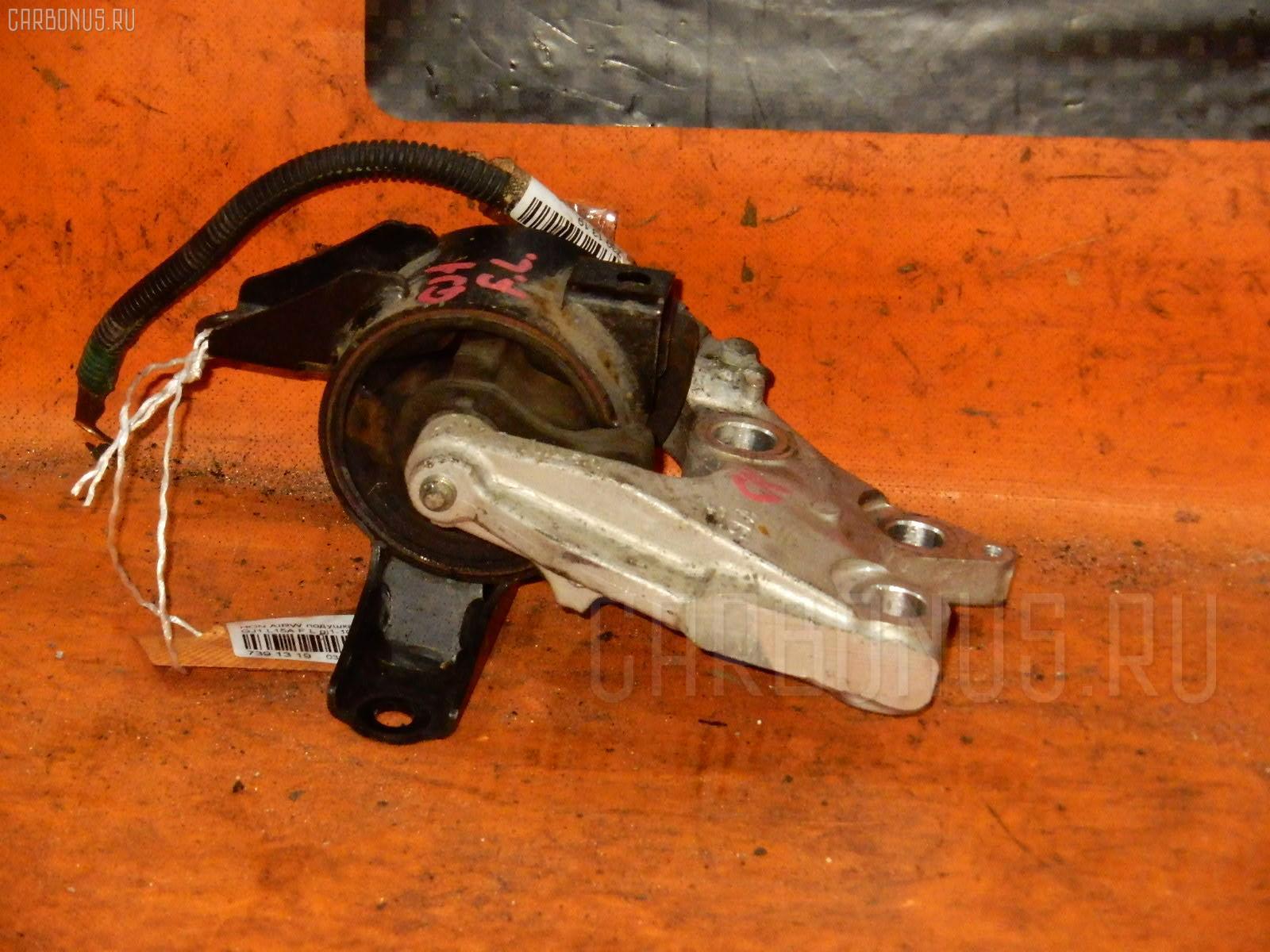 Подушка двигателя HONDA AIRWAVE GJ1 L15A Фото 2