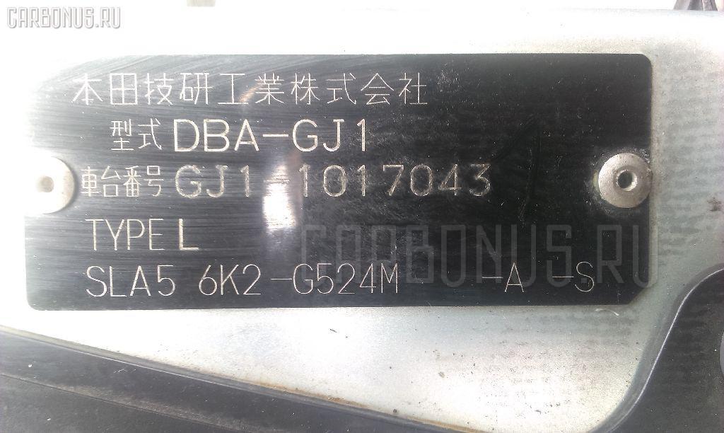 Подушка двигателя HONDA AIRWAVE GJ1 L15A Фото 7