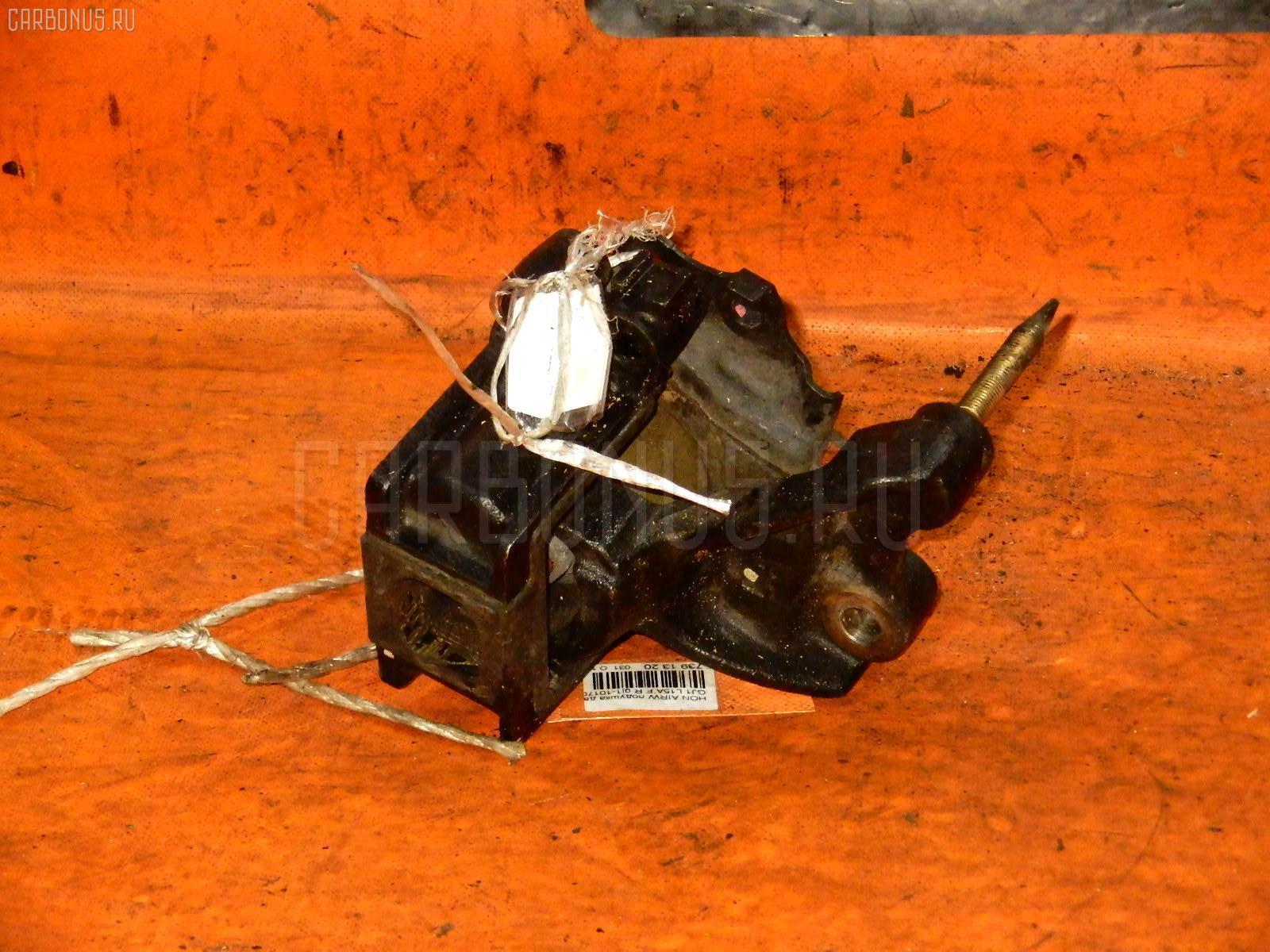 Подушка двигателя Honda Airwave GJ1 L15A Фото 1