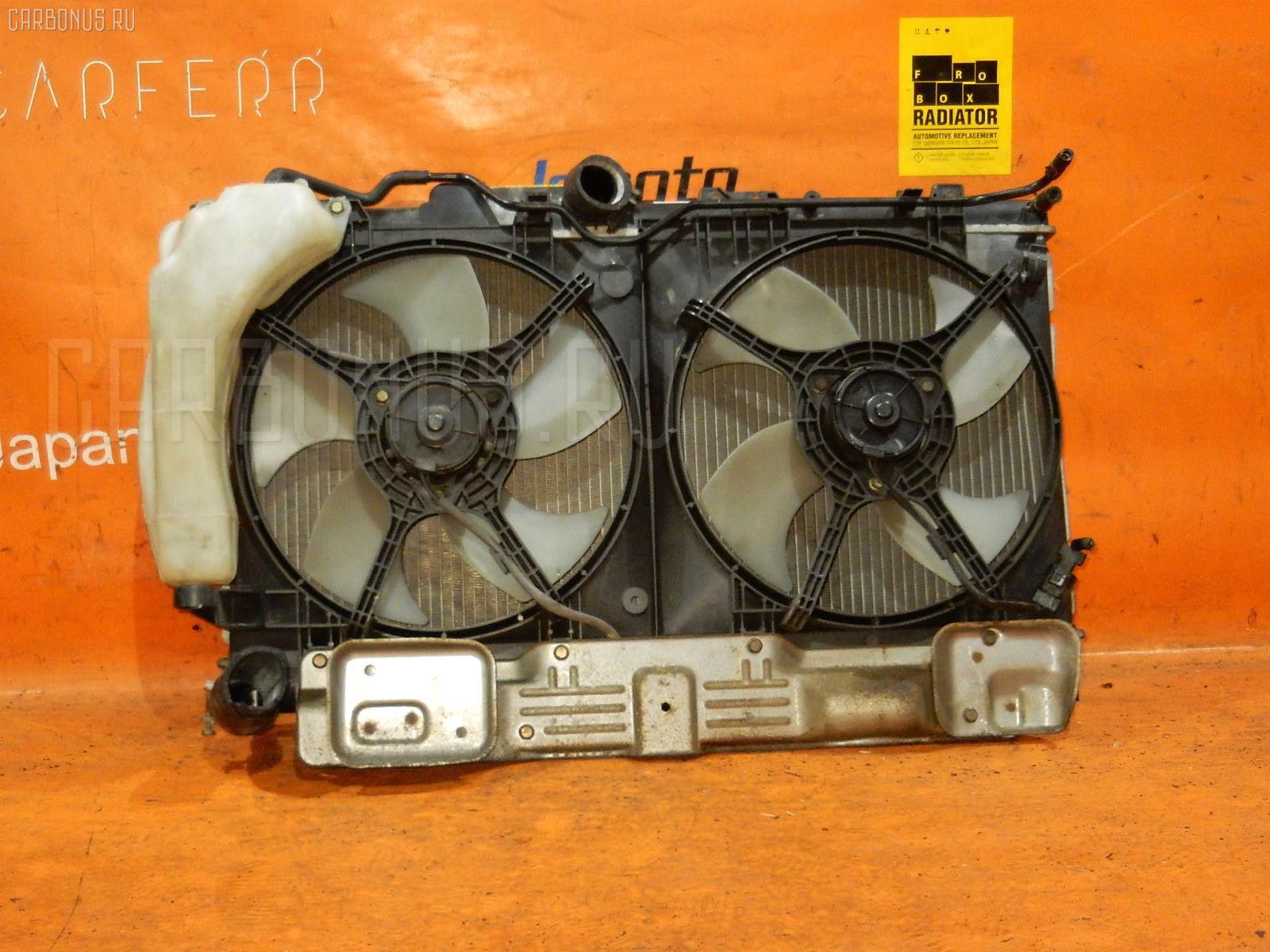 Радиатор ДВС SUBARU LEGACY WAGON BH5 EJ206 Фото 2