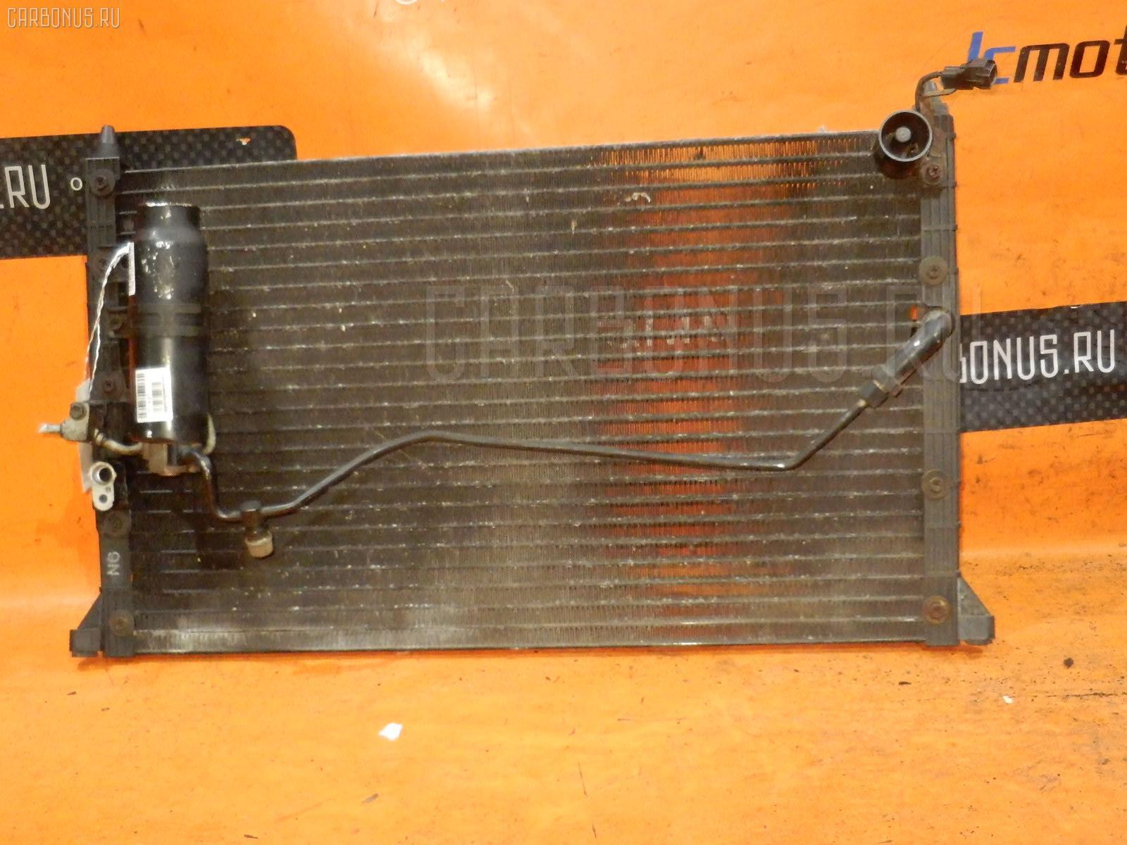 Радиатор кондиционера TOYOTA CRESTA GX90 1G-FE Фото 2