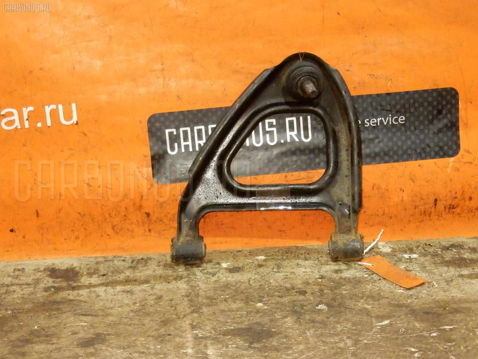 Рычаг TOYOTA CRESTA GX90 1G-FE Фото 1