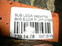 Редуктор Subaru Legacy wagon BH5 EJ206 Фото 5