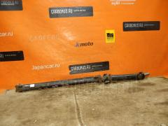 Кардан TOYOTA CHASER GX100 1G-FE Фото 1