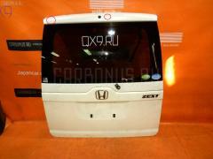 Дверь задняя на Honda Zest JE1 Фото 3