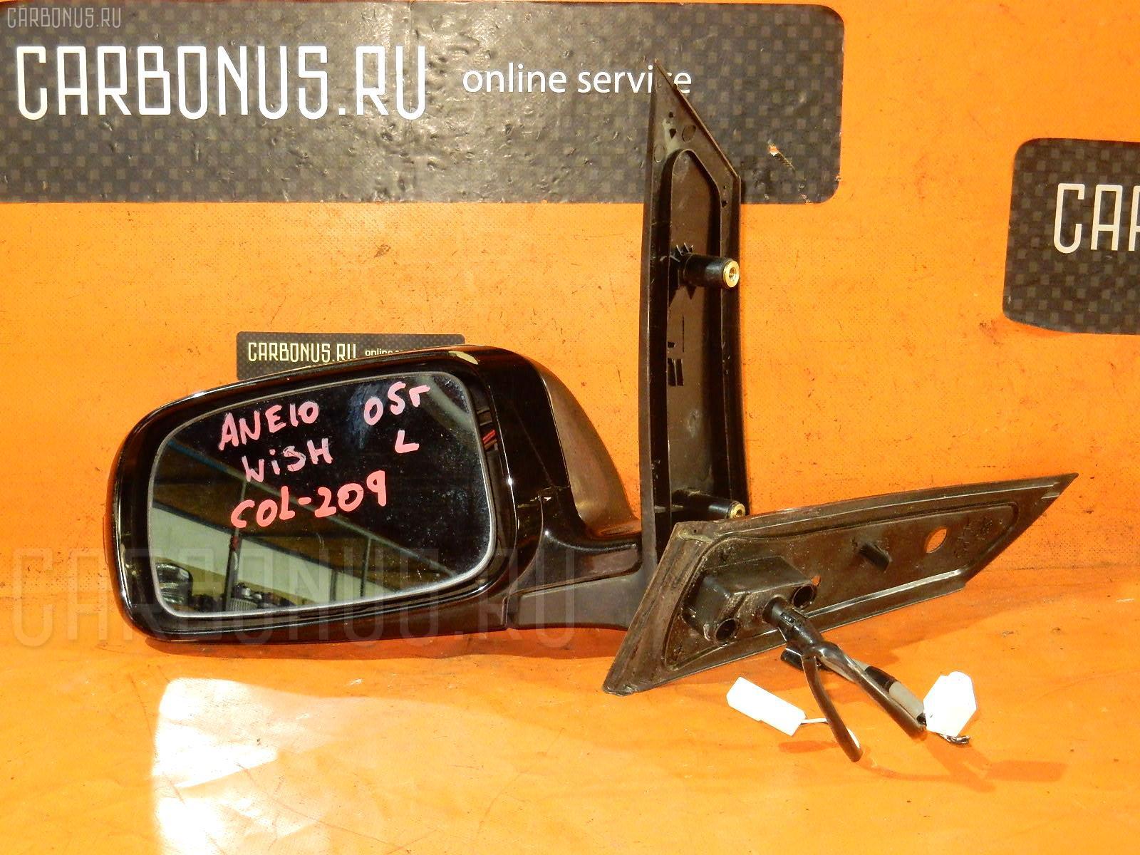 Зеркало двери боковой TOYOTA WISH ANE10G Фото 1