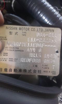 Зеркало двери боковой Nissan Note E11 Фото 7