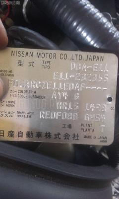 Кнопка аварийной остановки NISSAN NOTE E11 Фото 7
