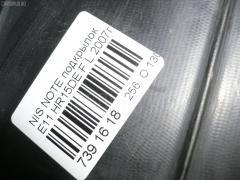 Подкрылок Nissan Note E11 HR15DE Фото 8
