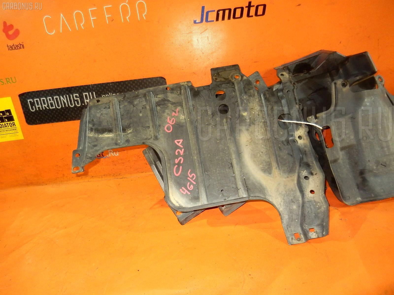 Защита двигателя MITSUBISHI LANCER CS2A 4G15 Фото 4