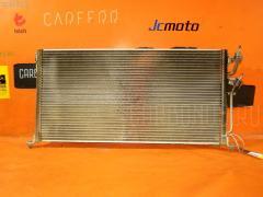 Радиатор кондиционера Mitsubishi Lancer CS2A 4G15 Фото 1