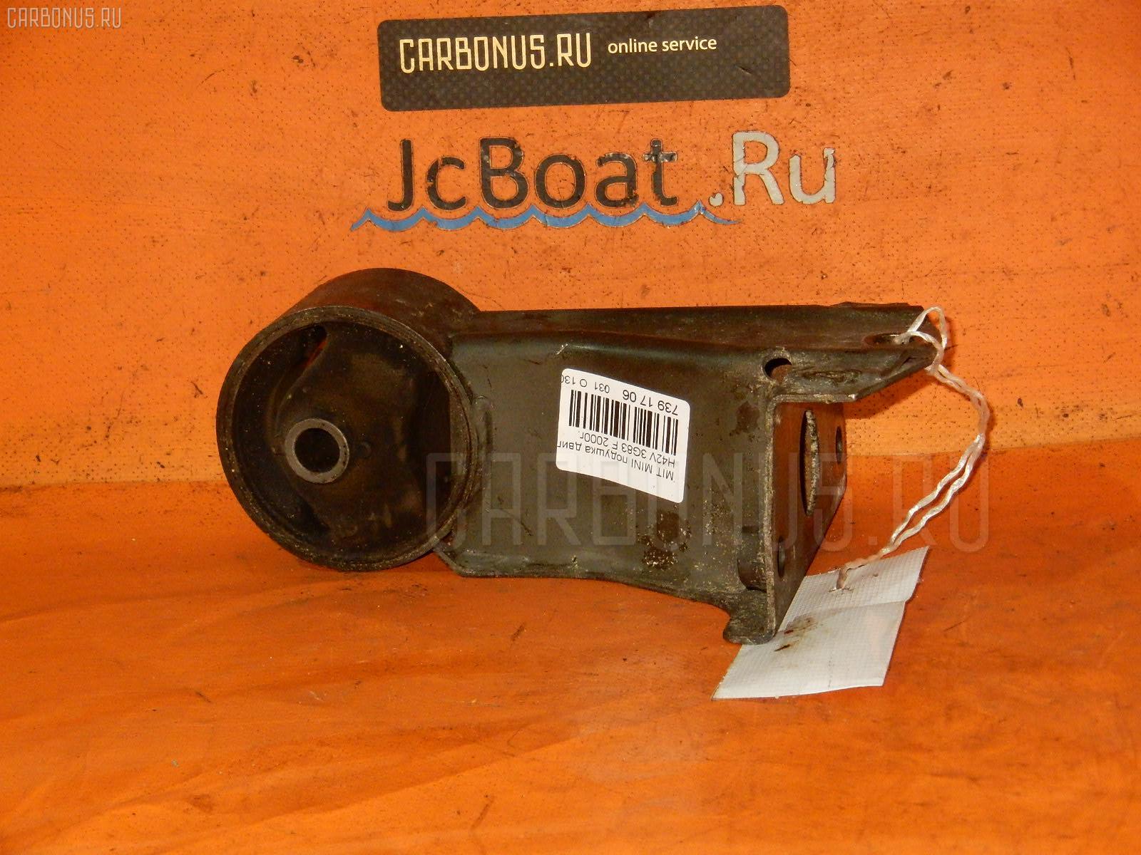 Подушка двигателя Mitsubishi Minica H42V 3G83 Фото 1