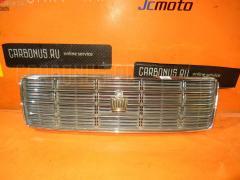 Решетка радиатора TOYOTA CROWN JZS151 Фото 2