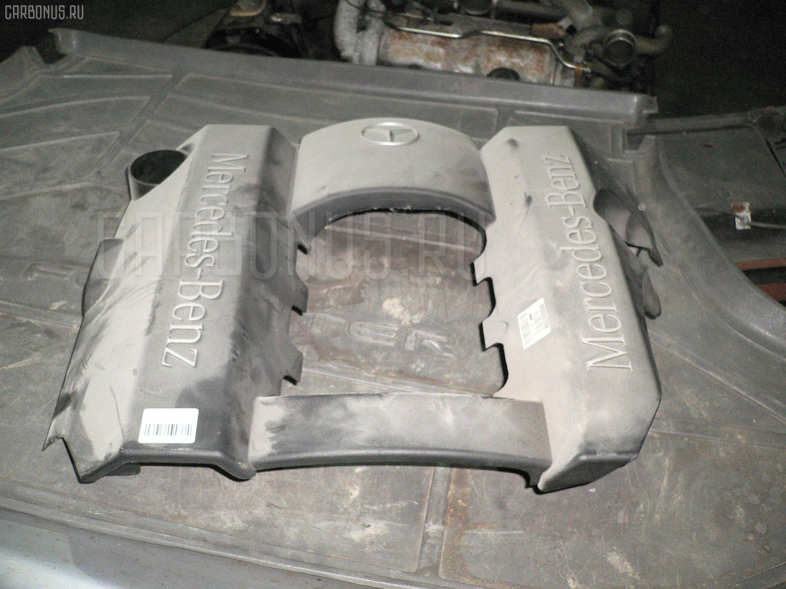 Кожух ДВС Mercedes-benz E-class W210.065 Фото 1