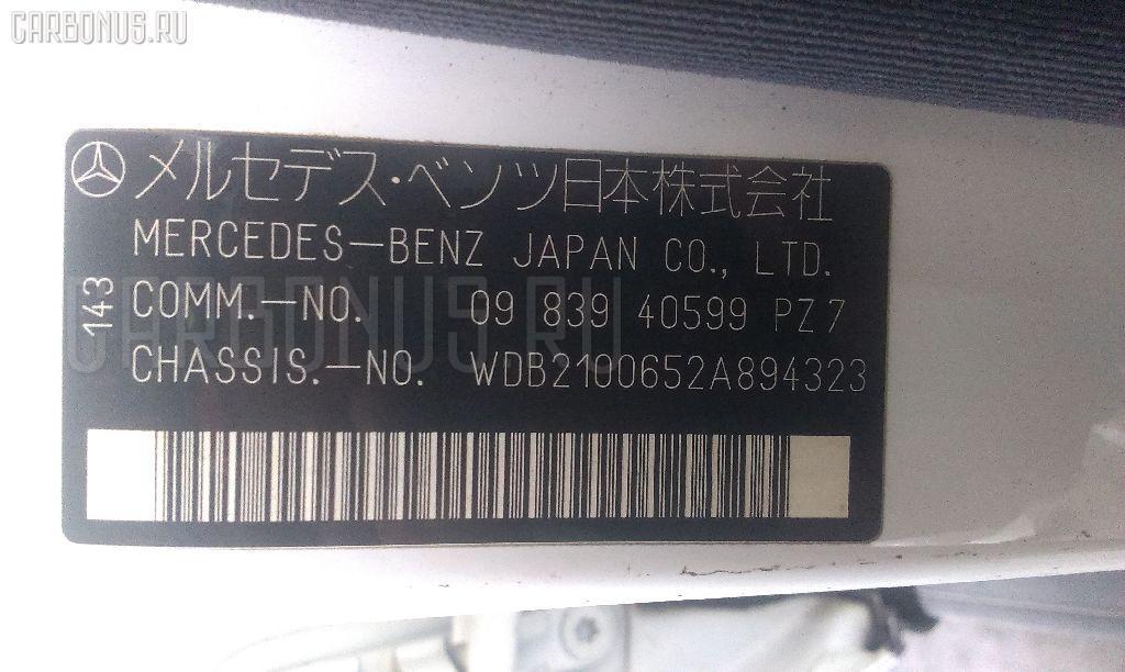 Домкрат MERCEDES-BENZ E-CLASS W210.065 Фото 7