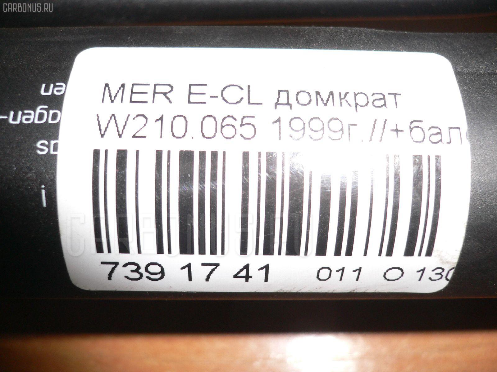 Домкрат MERCEDES-BENZ E-CLASS W210.065 Фото 9