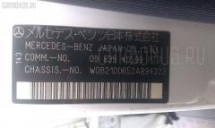 Консоль КПП Mercedes-benz E-class W210.065 Фото 9