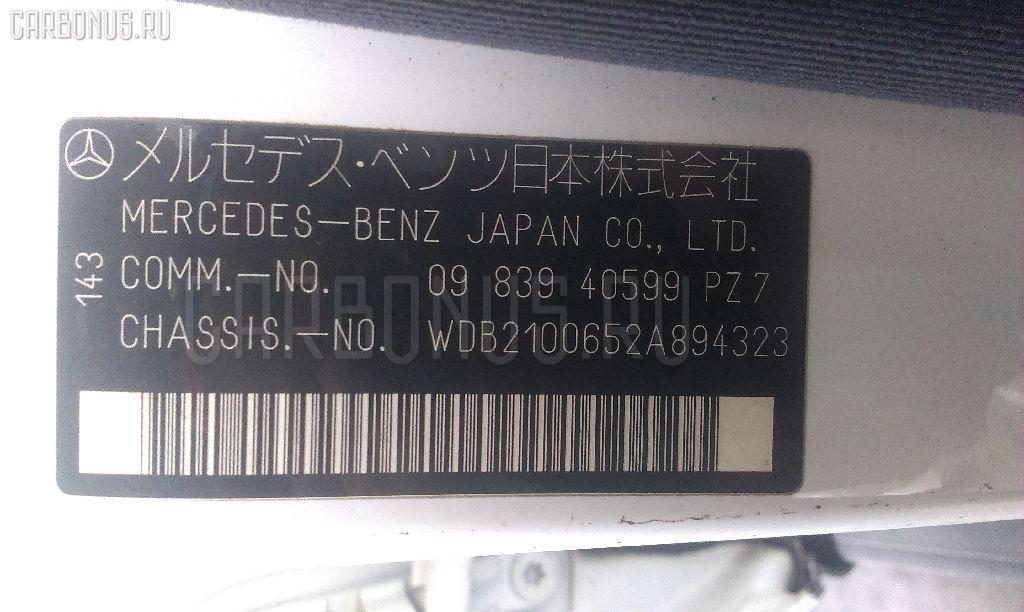 Лямбда-зонд MERCEDES-BENZ E-CLASS W210.065 Фото 6