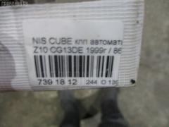 КПП автоматическая Nissan Cube Z10 CG13DE Фото 14