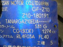 КПП автоматическая Nissan Cube Z10 CG13DE Фото 8
