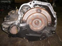 КПП автоматическая Nissan Cube Z10 CG13DE Фото 9