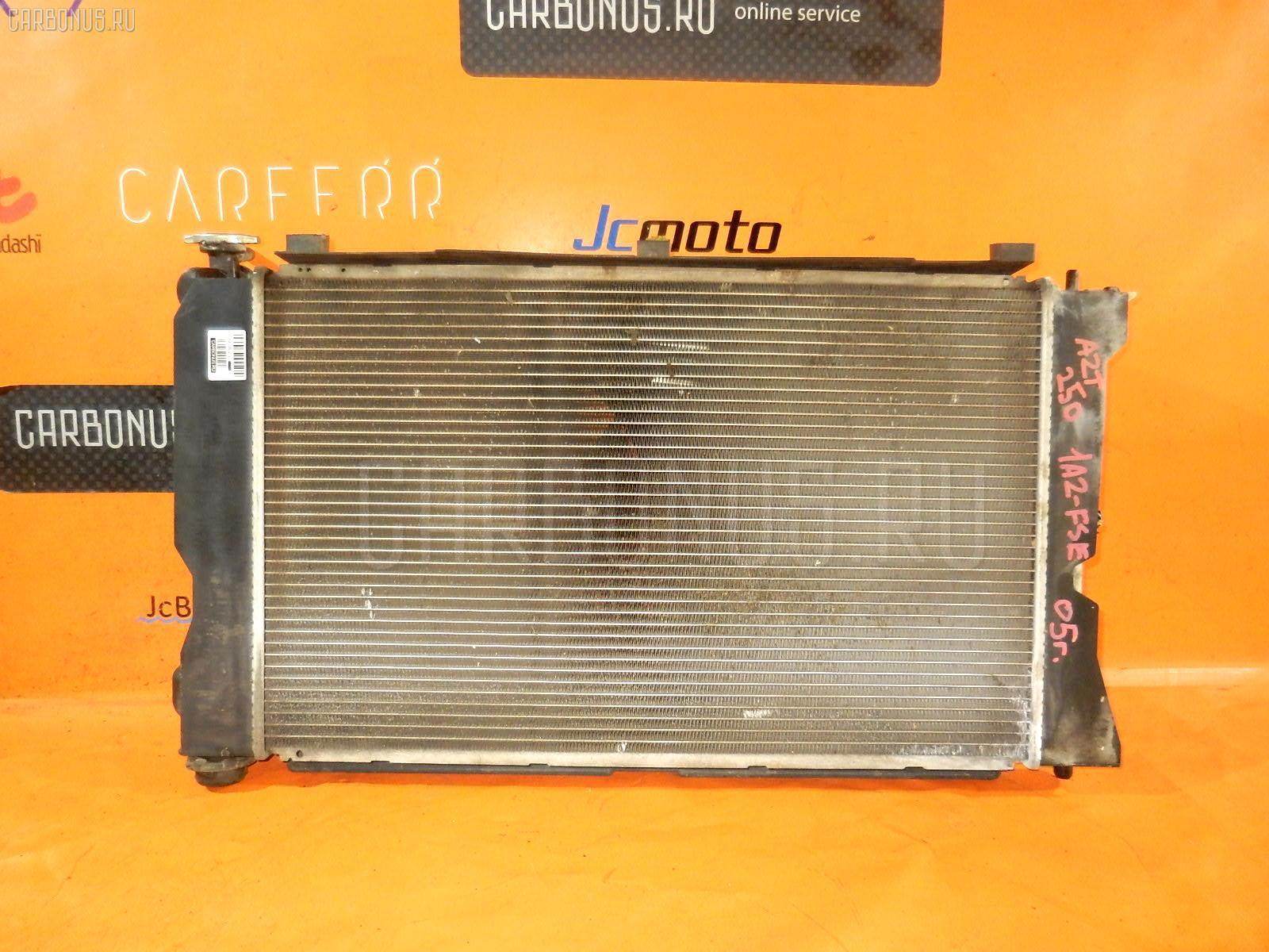 Диффузор радиатора Toyota Avensis AZT250 1AZ-FSE Фото 1