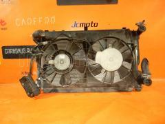 Диффузор радиатора Toyota Avensis AZT250 1AZ-FSE Фото 2