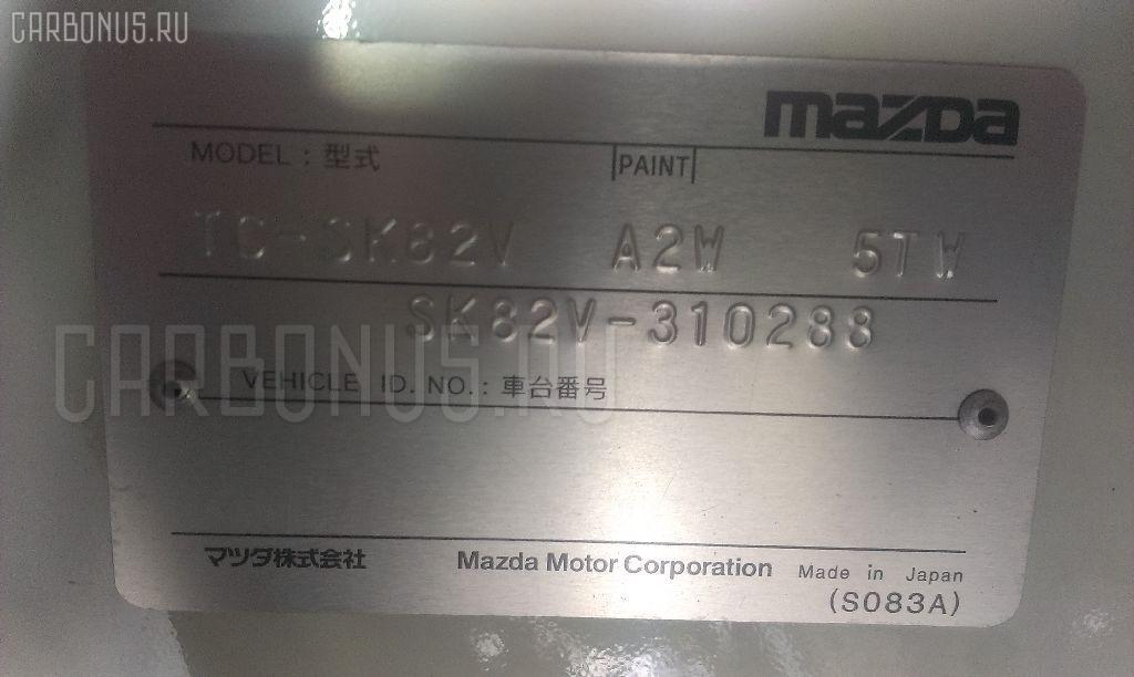 КПП автоматическая MAZDA BONGO SK82V F8 Фото 11