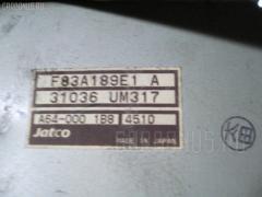 Двигатель MAZDA BONGO SK82V F8 Фото 4