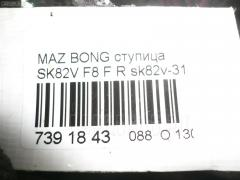 Ступица Mazda Bongo SK82V F8 Фото 8