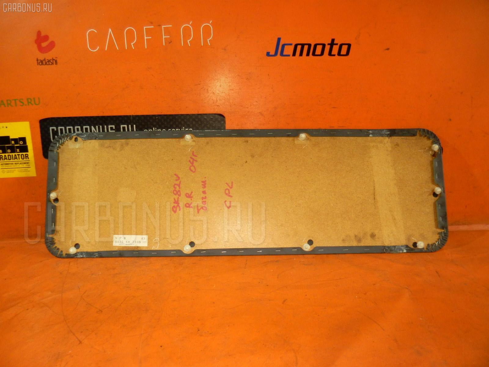 Обшивка багажника MAZDA BONGO SK82V Фото 2