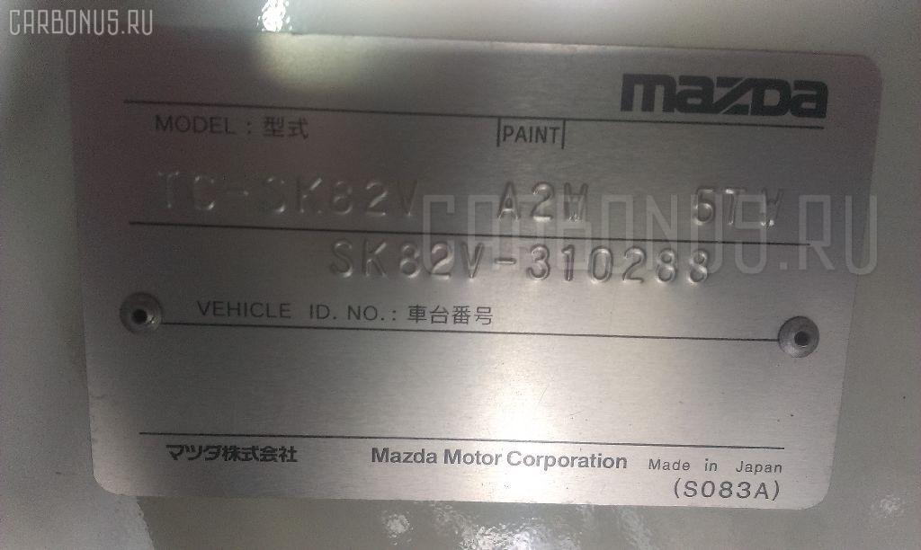 Радиатор кондиционера MAZDA BONGO SK82V F8 Фото 6