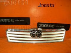 Решетка радиатора TOYOTA AVENSIS AZT250 Фото 2